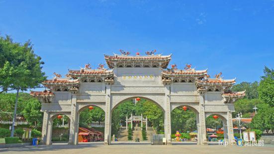 Haichang Qingjiaocijizugong Scenic Spot