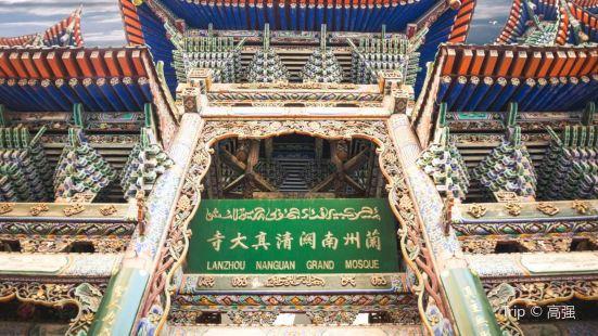 Lanzhou Nanguan Grand Mosque