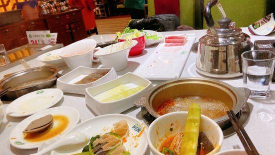 沁原羔羊火鍋(萬達店)