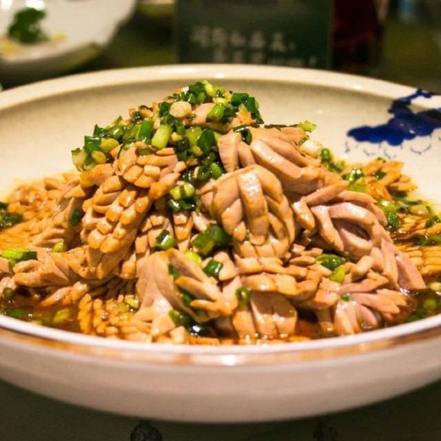 Yan Fu Private Kitchen ( Plaza66 Square )