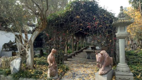 Sujingyuan