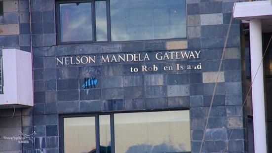 納爾遜·曼德拉之門