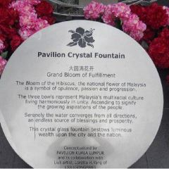 Pavilion Crystal Fountain User Photo