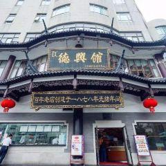 De Xing Guan (Guangdong Road Zongdian) User Photo