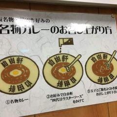Free Xuan (Namba Hotel) User Photo