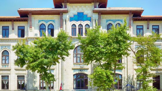 Turkish and Islamic Arts Museum (Turk ve Islam Eserleri Muzesi)