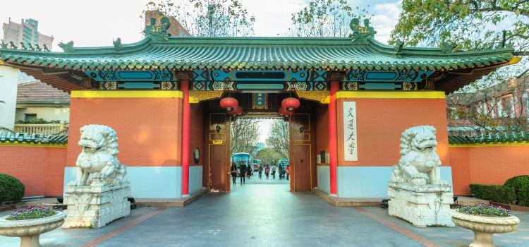 Shanghai Jiao Tong University