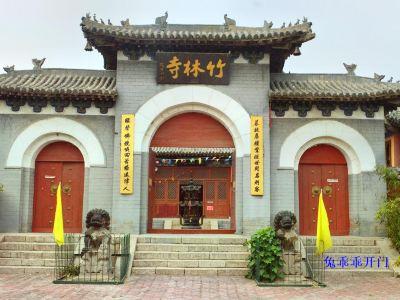 Zhulin Temple Tourism Scenic Area