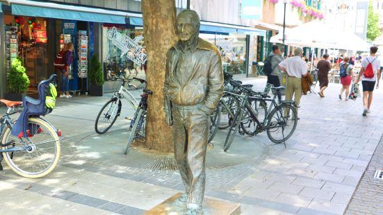 Siegfried-Sommer-Statue