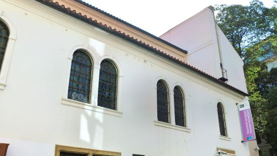 Klaus Synagogue & Ceremonial Hall