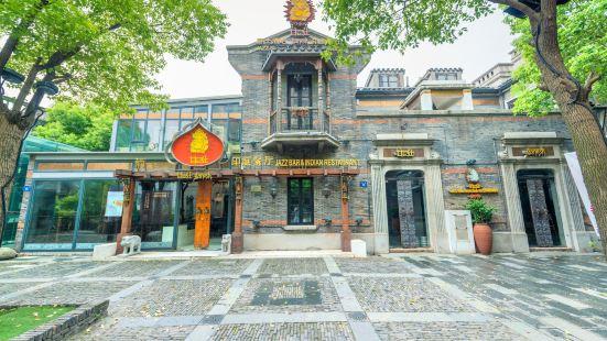 YangChun Xiang GuoJi ShangWu XiuXian Jie