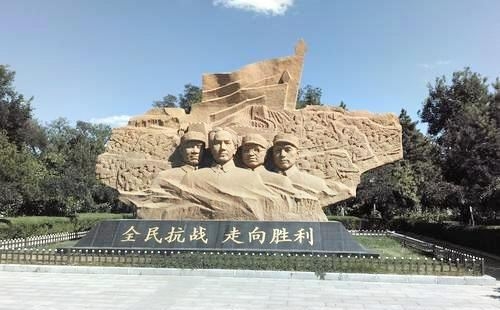 Luochuan Conference Former Site