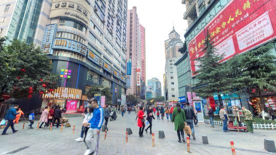 Nanping Pedestrian Street