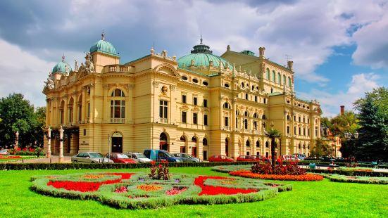 Muzeum Historyczne Miasta Krakowa.