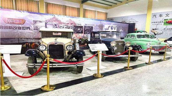 Generation Classical Automobile Museum