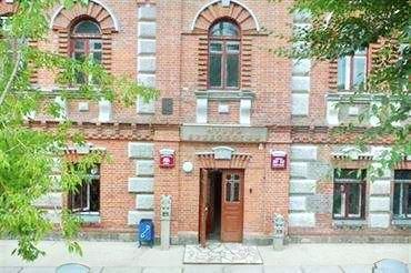 哈巴羅夫斯克考古博物館