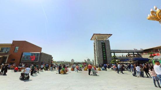 Handanfu Shan Yesheng Zoo