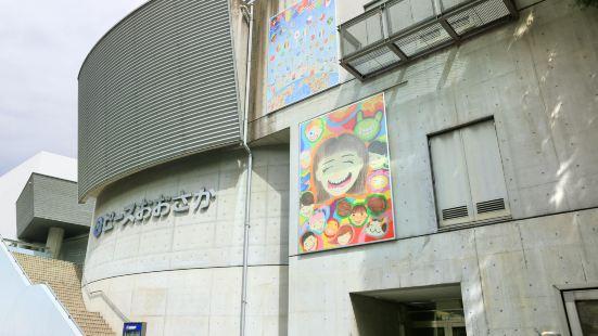 피스 오사카