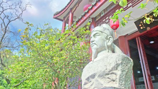 Memorial Temple of Hanyu