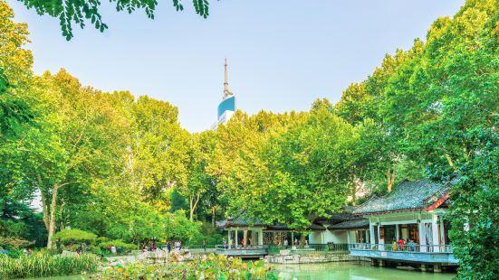 Jinan Zhongshan Park
