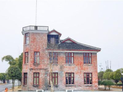 The Flying Tigers Memorial Hall