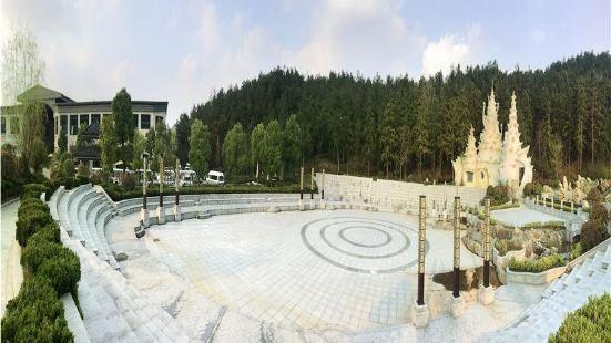 Hailuo Square