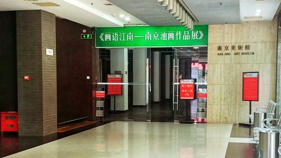 Nanjing Gallery