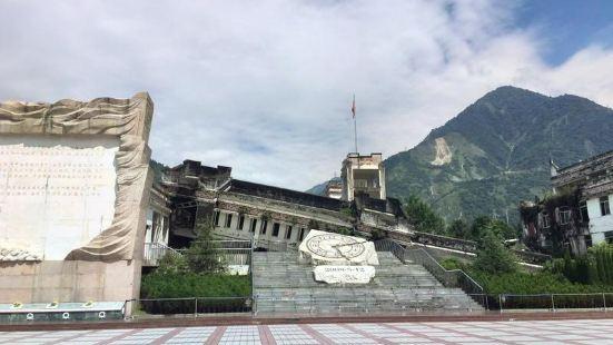 5·12汶川特大地震紀念館