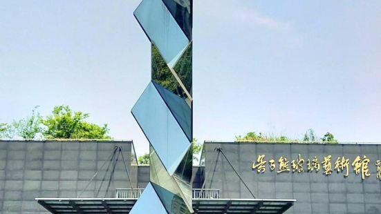 Wu Zixiong Glass Art Gallery