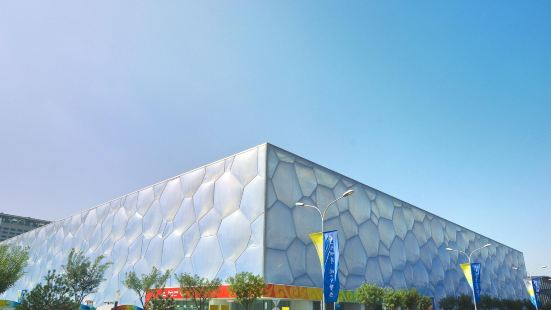 Water Cube (National Aquatics Center)