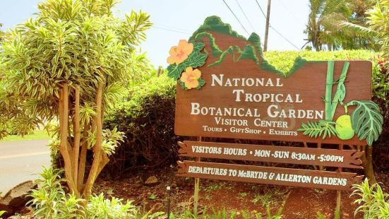 National Tropical Botanical Garden