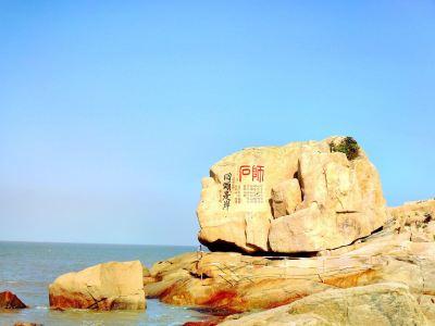 Baibusha Scenic Resort