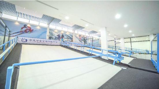 Zero Ski Indoor Training Center (Global Harbor)