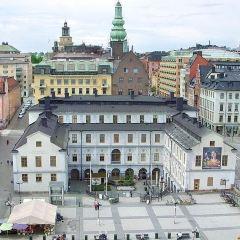 Stockholm City Museum User Photo
