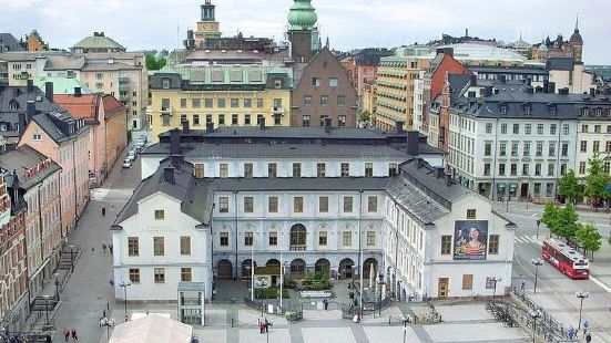 Stockholm City Museum