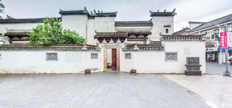 Cheng's Miyake