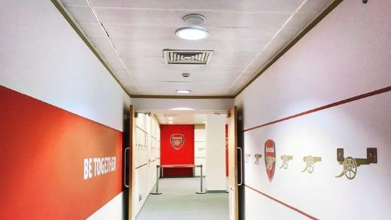 Emirates Stadium Tour and Museum