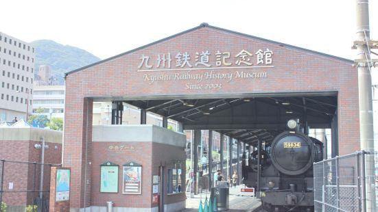 Kyusyu Railway History Museum