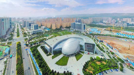Qinghai Science & Technology Museum
