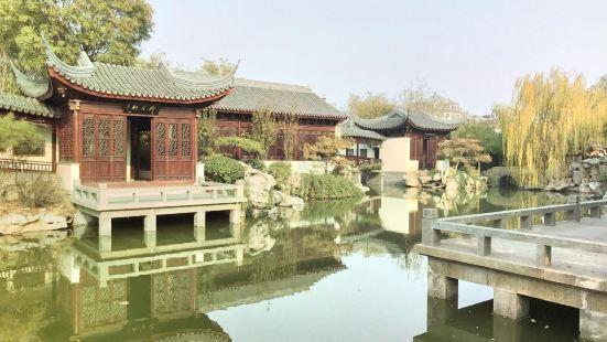 Wanyuan