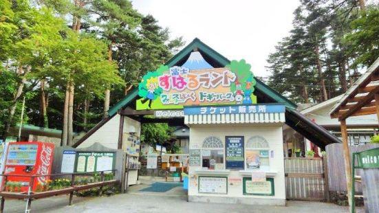 Fuji Subaru Land