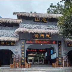 Yingde Tianmengou Scenic Area User Photo
