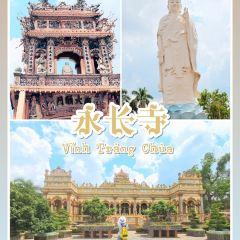 Vinh Trang Pagoda User Photo