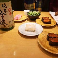 Musashi Sushi User Photo