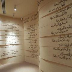 Women's Museum Bait al Banat User Photo
