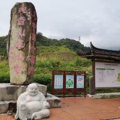 Mount Guanyin Wangshan Temple Scenic Area User Photo