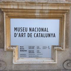 Museum of Archaeology of Catalonia (Museu Arqueologic de Catalunya)用戶圖片