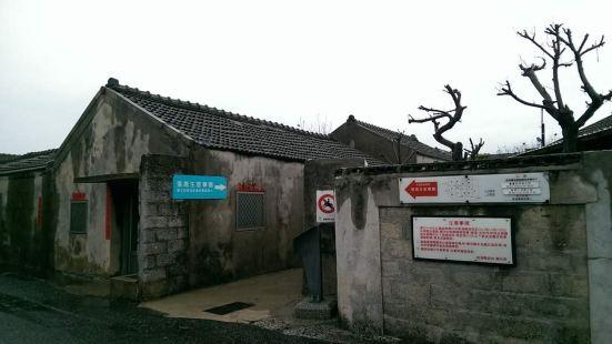 Chang Yu-sheng Memorial Museum