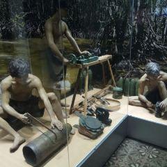 호치민시 박물관 여행 사진