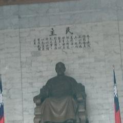 Chiang Kai-shek Memorial Hall User Photo
